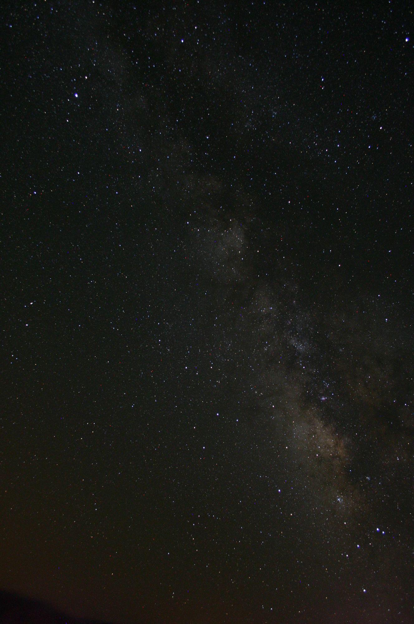 Southern Milky Way in Sagittarius