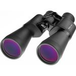Orion Mini Giant 15x63 Astronomy Binoculars